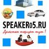 Объявления Дагестана