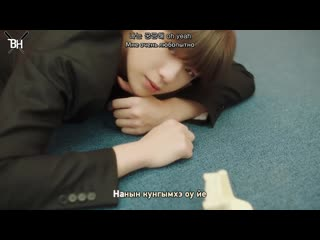 KARAOKE KANG DANIEL - What are you up to(рус. саб)