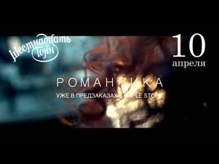 ОЛЕГ ЧУБЫКИН.  16 ТОНН/ ПРЕЗЕНТАЦИЯ АЛЬБОМА!