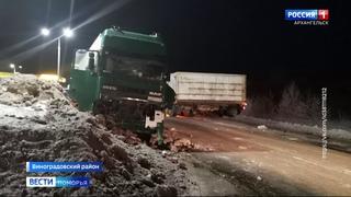 ДТП на трассе М-8 с двумя большегрузами произошло утром в посёлке Березник