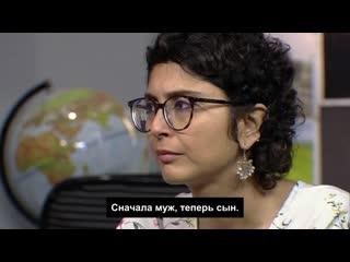 02 toofan aalaya 2019 rus sub featuring aamir khan and kiran rao