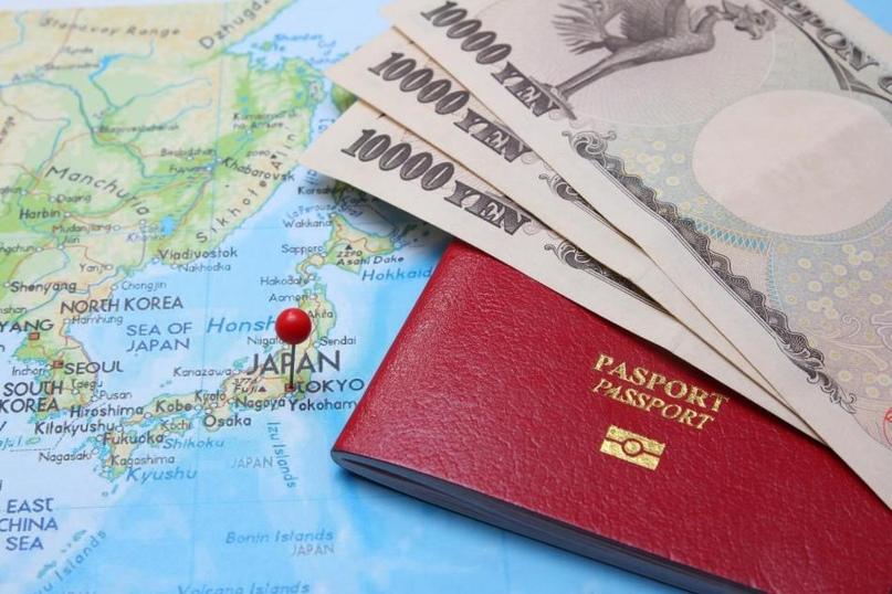 Что нужно для поездки в Японию., изображение №3