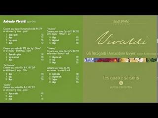 Vivaldi: Les Quatre Saisons & Autres Concertos (Gli Incogniti & Amandine Beyer)