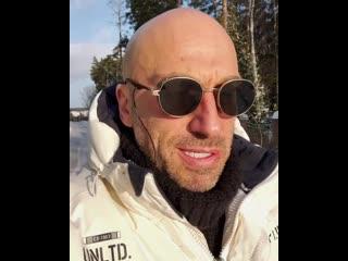 Поздравления Нагиева Дмитрия с наступающим Новым Годом
