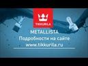 Metallista краска по ржавчине для металлических поверхностей