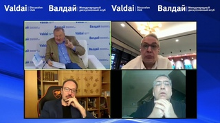 Дискуссия «Как обустроить новый виртуальный мир?»