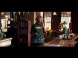 Чего хочет Джульетта - Lembarras du choix (2017)
