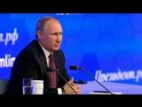 Большая пресс-конференция Владимира Путина. Анонс