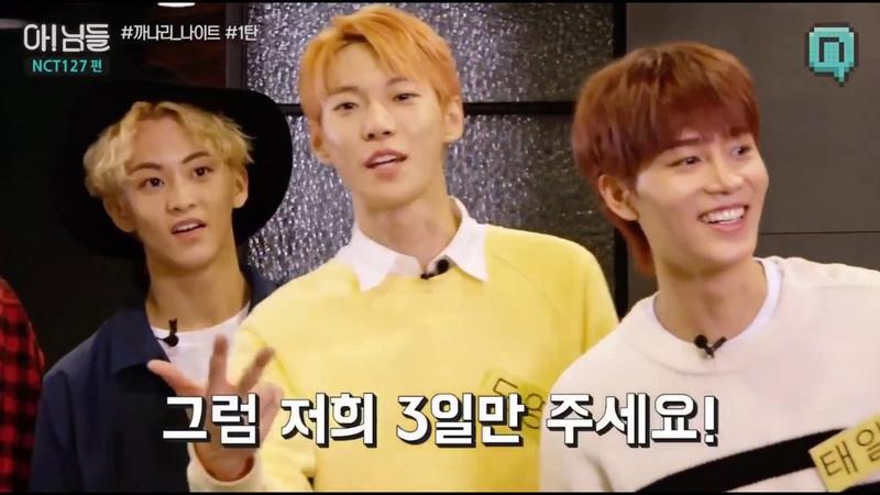 170131 NCT Life Mini X Nimdle girl group dance Pt 1