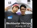 2. Nacseo (Zico) and Zeno Blade - 간지 오마쥬