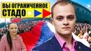 Молодой Единоросс ОБОЗВАЛ ДЕБИЛАМИ избирателей После того как его коллега проиграл выборы