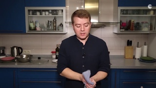 Кот мостик готовит рыбу и мидии по крымско-татарскому рецепту// РИА Новости Крым