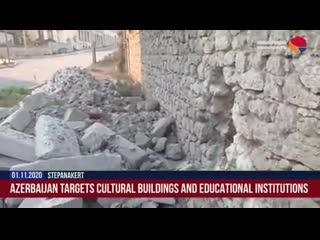 🕌 Азербайджанские ВС взяли под удар мечеть и профессионально-техническую школу в Шуши