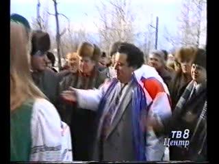 Открытие шахматного клуба Горняк в Карпинске, 1995 год