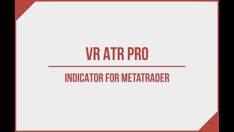 ▶ Индикатор уровней VR ATR Pro ВЫСОКАЯ ТОЧНОСТЬ на форекс
