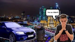 КУПИЛИ BMW М5 С САМЫМ БОЛЬШИМ ПРОБЕГОМ В РОССИИ | ИЗ ДОРЕСТА В РЕСТАЙЛИНГ | ПЕРВЫЕ ЭМОЦИИ