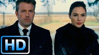 Финальная сцена / Бэтмен против Супермена: На заре справедливости (2016)