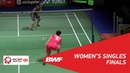 WS | Akane YAMAGUCHI (JPN) [1] vs CHEN Yufei (CHN) [4] | BWF 2018