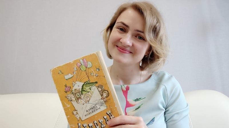ЧТЕНИЕВСЛУХ С Михалков стихи из сборника Находка