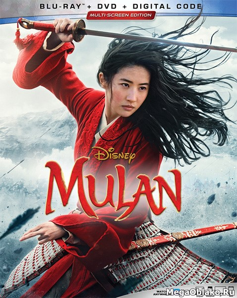 Мулан / Mulan (2020/BDRip/HDRip)