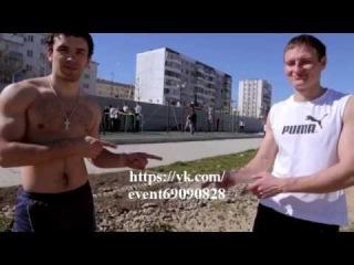 Фестиваль по Street Workout на кубок «Черного моря»