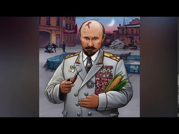 Андрей Машнин Одинокий как