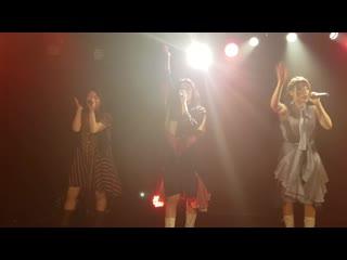 Ele Funk Garden - Satsutaba Binta 西永福JAM  15/02/2020