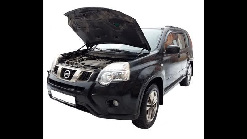Установка газового упора капота Nissan X-Trail T31