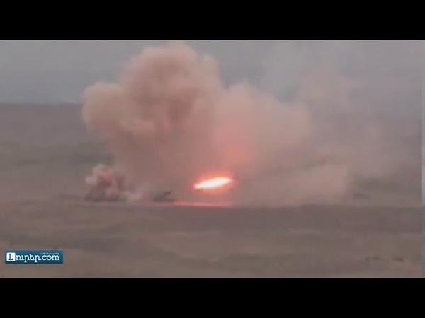 Հակառակորդը մարդկային և զինտեխնիկայի մեծ կորուստներից սարսափած այսօր կիրառել է ծանր ՏՕՍ հրանետ