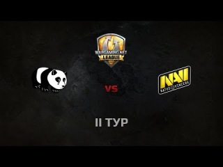 WGL GS NAVI vs PandaS 1 Season 2014 Round 1