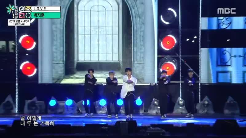 Park Jihoon L O V E @ 2019 Boryeong K Pop Festival 190803