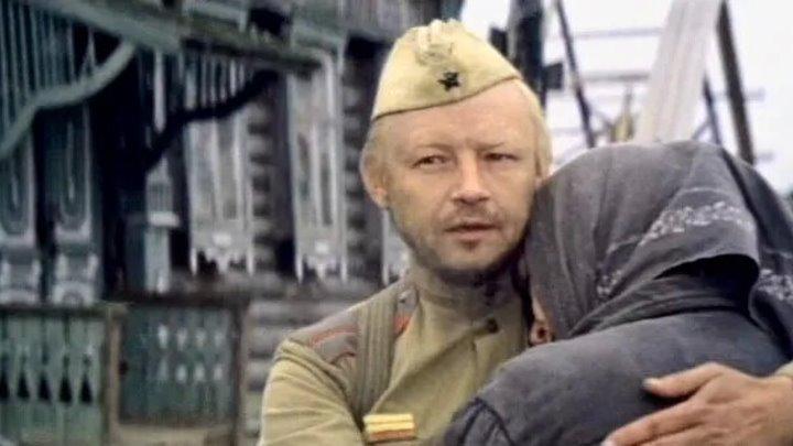 КИНО ДЛЯ ДУШИ И ОТДЫХА ДРАМА Василий и Василиса СССР 1981 год 12