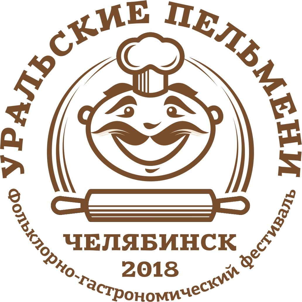 Афиша Челябинск Фестиваль «Уральские пельмени» / Челябинск