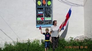 Прогрессовский СДК  Автопробег на ДЕНЬ РОССИИ  2020 г