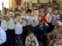 Начало фильма Осенний утренник в детском саду 2016 г.