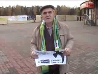 Пикет солидарности с защитниками Арктики  г.Сосновый Бор