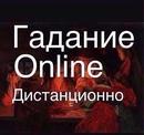Фотоальбом Марии Анисимовой