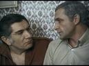 Профессия - следователь (1982) - Я погашаю твой долг, а ты мне отдаёшь Наташу...