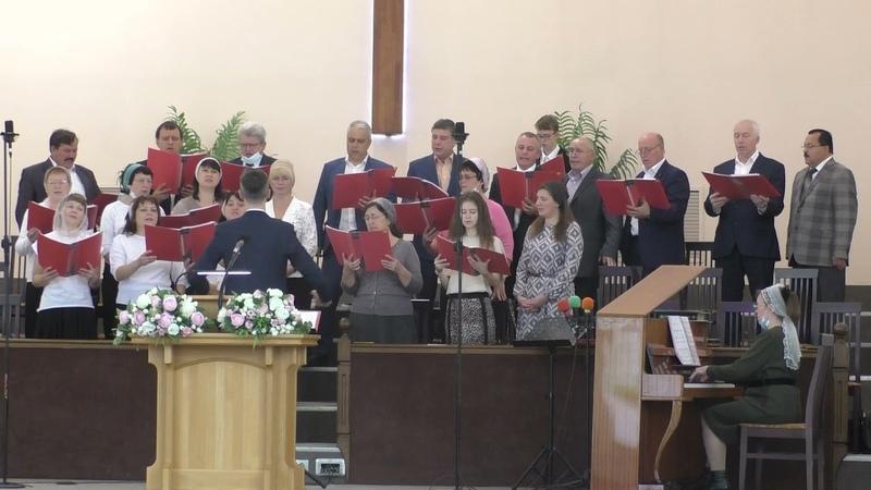 Общий хор У двери Я твоей стою Песнь Возрождения 358