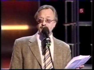 Николай Игнатов - Детка.