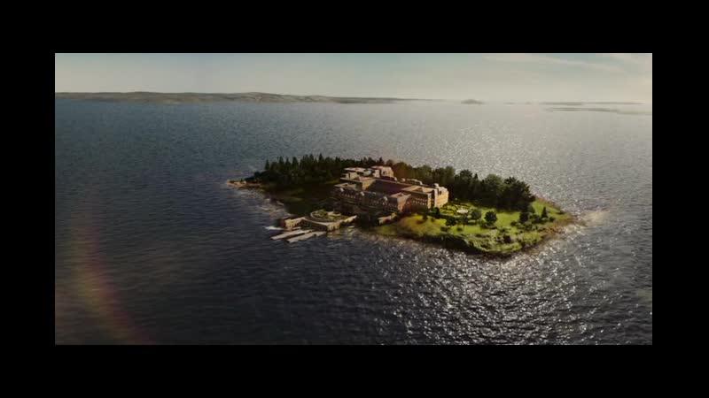 Дом на острове Киллджойс