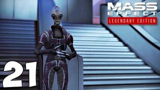 Mass Effect Legendary Edition. Mass Effect 1. Часть 21 (Решаем проблемы на Цитадели)