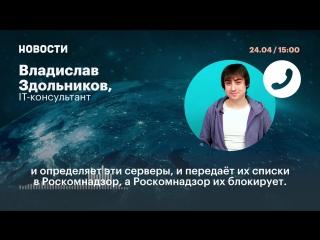 MailRu Group помогает Роскомнадзору
