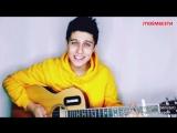 Хабиб Шарипов - Шантай Shanti (английская версия english version),участник шоу Песни ТНТ исполнил хит,поёмвсети,кавер,cover