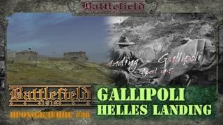 Battlefield 1918 - #36 Helles Landing - Gallipoli /// Прохождение