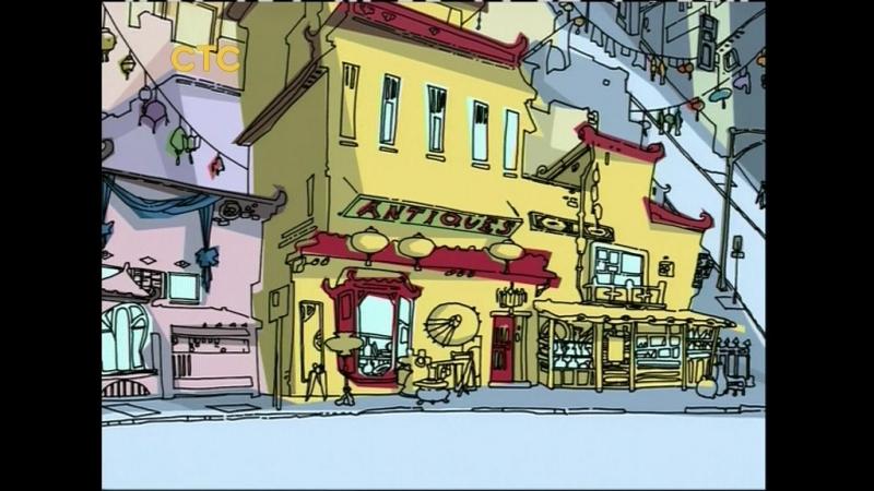 Приключения Джеки Чана - 2 сезон 34 серия.