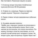 Мария Устюгова - Красноярск #47