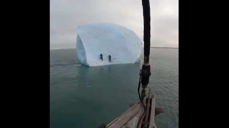 Айсберг чуть не погубил двух безумцев