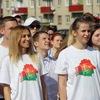 Молодежь Слонимщины БРСМ