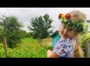Поездка к бабушке на Украину